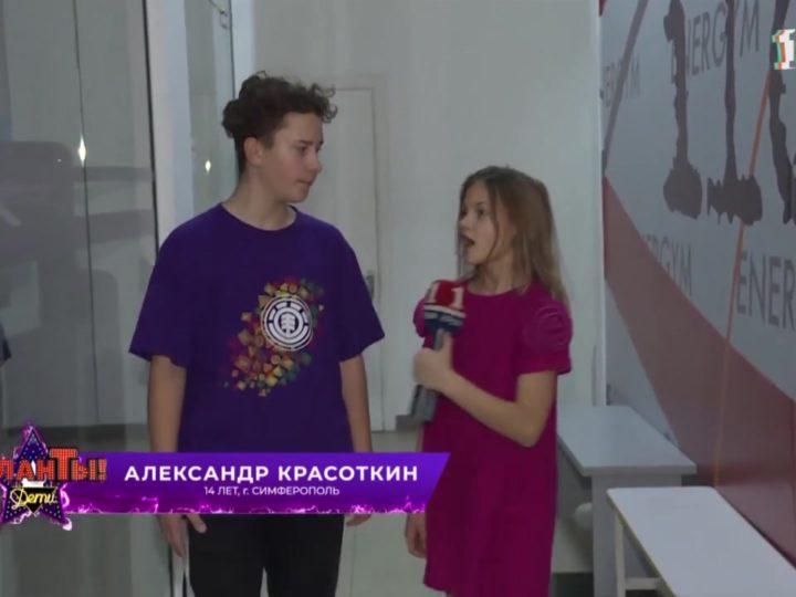 Дневники шоу «ТаланТы». Выпуск 16