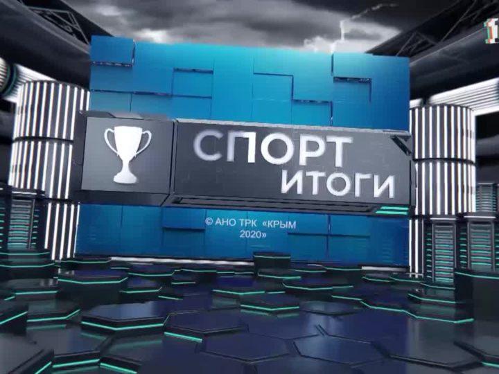 Спорт 24. Итоги недели. Выпуск от 27.09.20