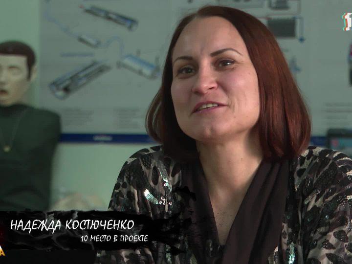 Акулья Сушка. Серия 21