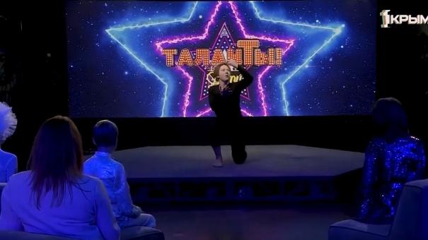 Суперфинал шоу «ТаланТы». Выступление Александра Красоткина