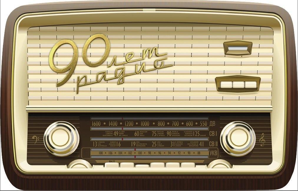 «История Крымского радио»