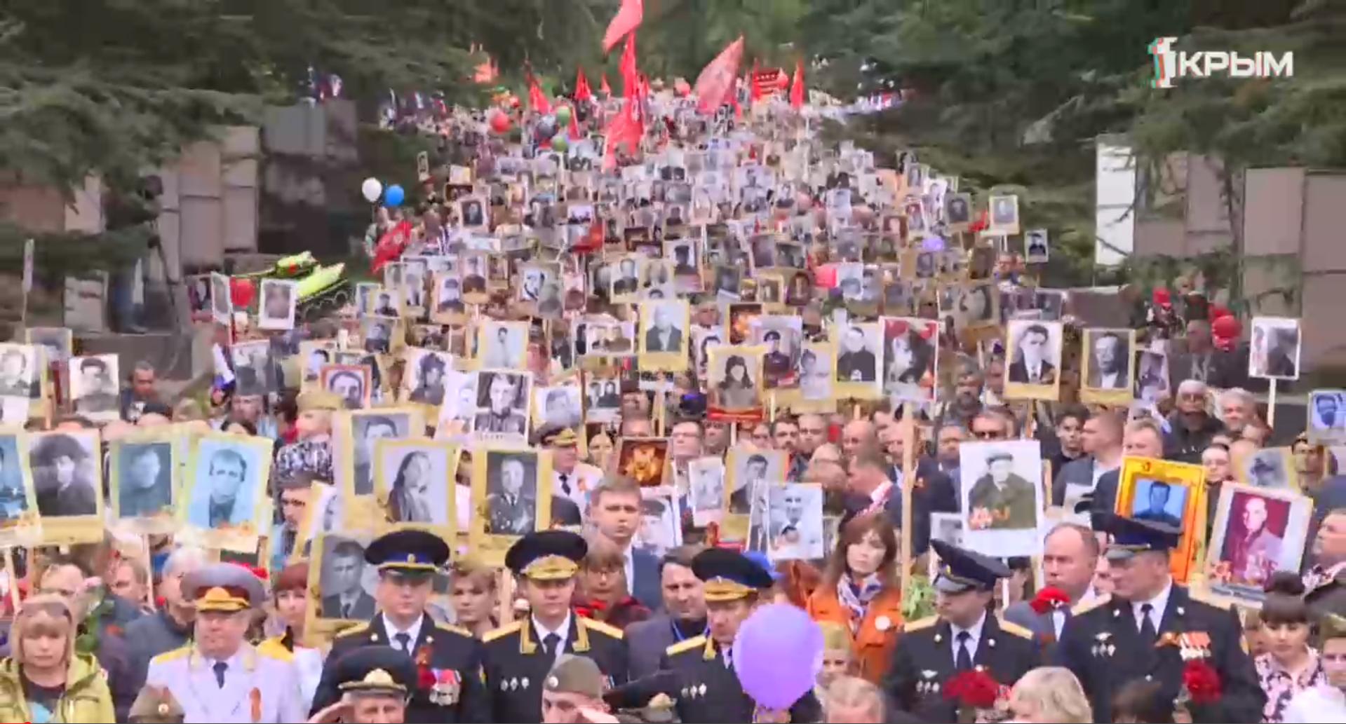 Телемарафон, посвящённый 74-й годовщине Победы в Великой Отечественной войне