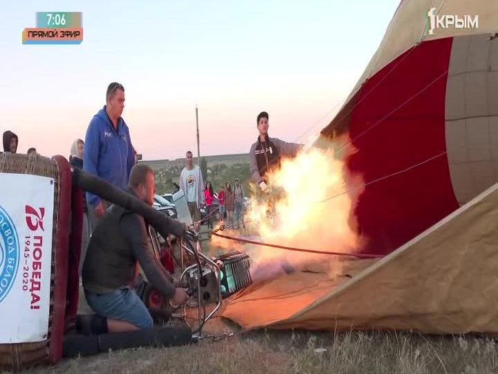 в Белогорском районе у подножия Белой скалы прошёл фестиваль воздухоплавания