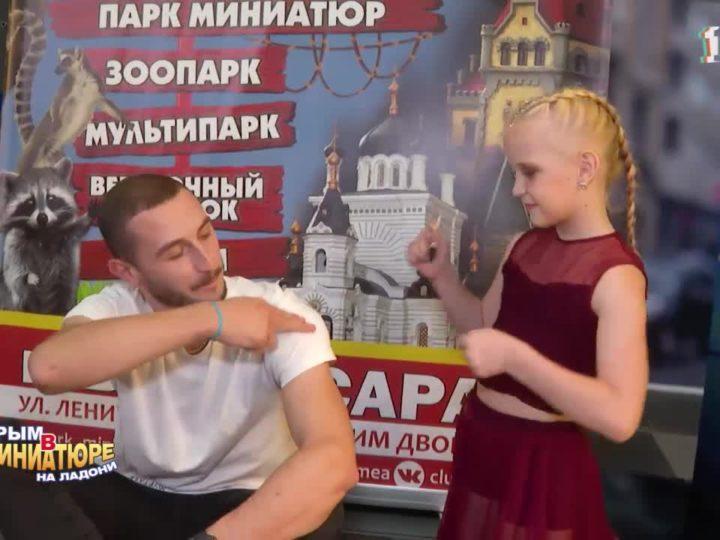 Дневники шоу «ТаланТы». Выпуск 7