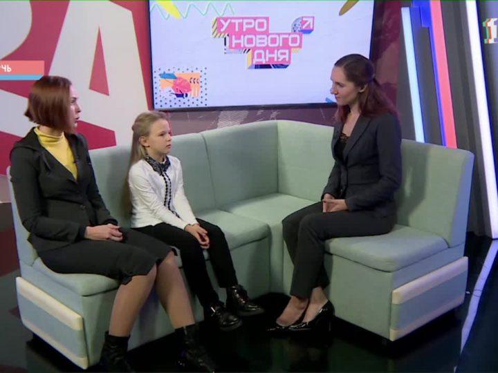 «Утро нового дня» в гостях Анастасия и Милана Николаенко