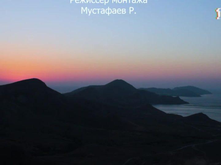 Однажды в Крыму. Выпуск от 26.11.20