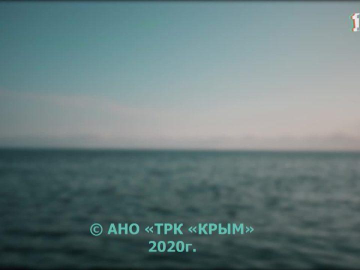 Однажды в Крыму. Выпуск от 24.12.20