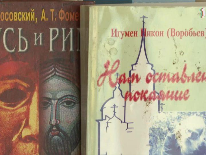 Православный портрет. Глеб Жемчугов. Выпуск от 06.12.20
