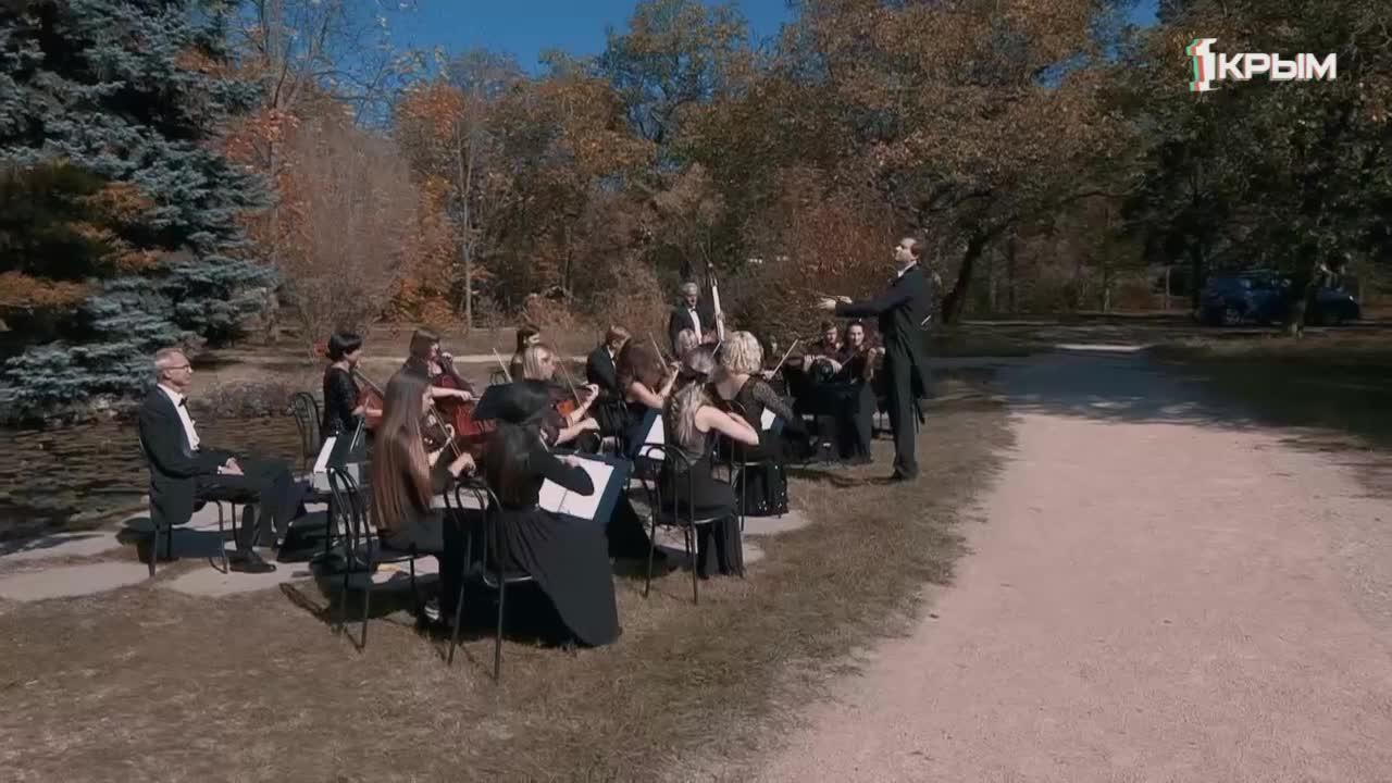 Концерт «Осенний»