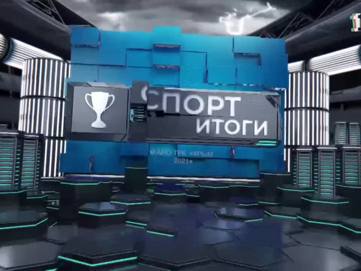 Спорт 24. Итоги недели. Выпуск от 21.02.21