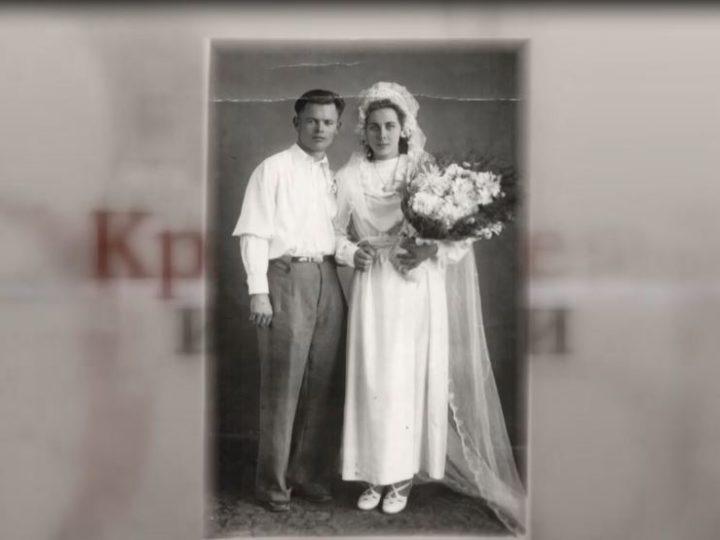 Крымские истории. О свадьбах