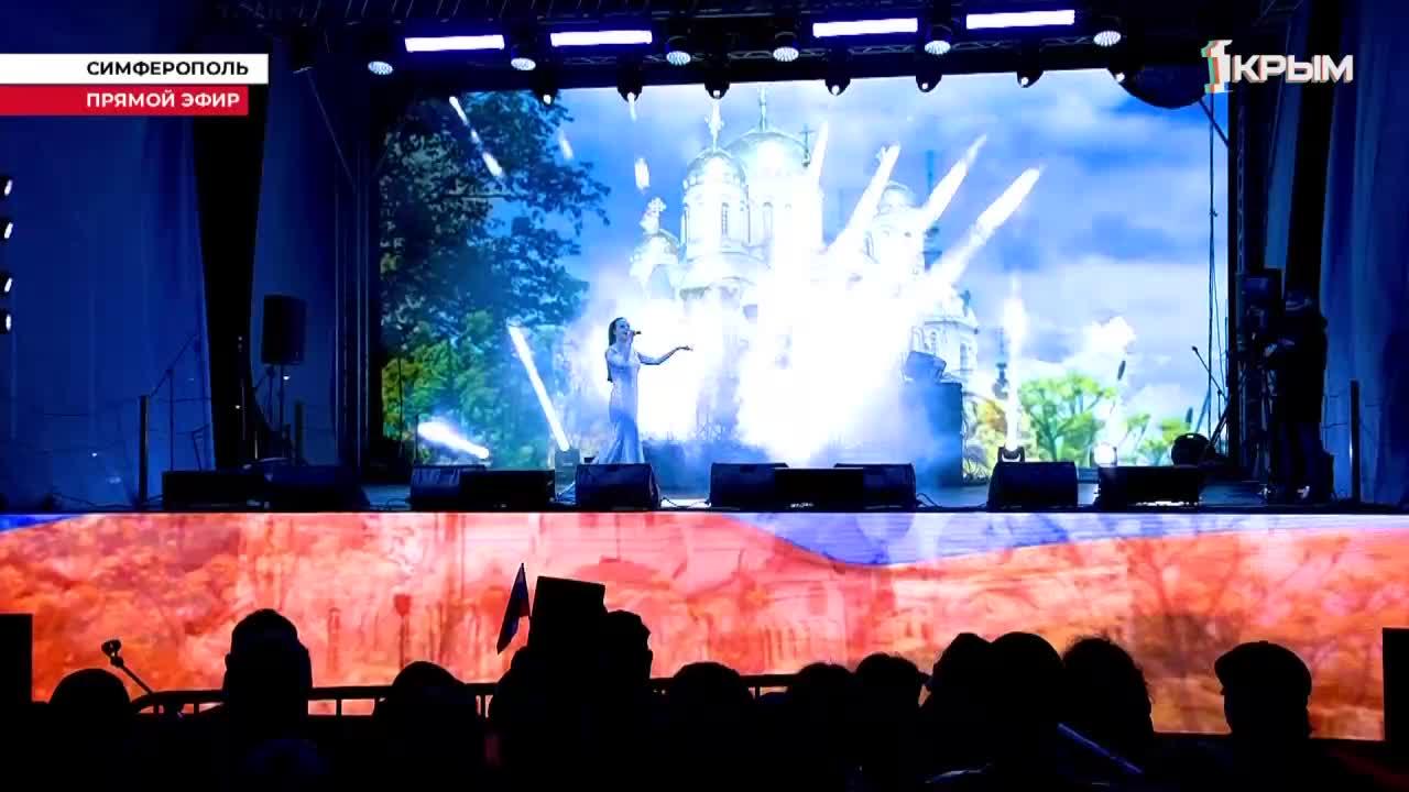Праздничный концерт, посвящённый семилетию воссоединения Крыма с Россией 18.03.21