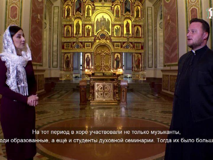 Православный портрет. Антоний Марущак. Выпуск от 14.03.21