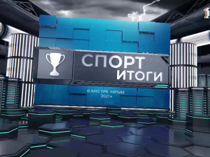 Спорт 24. Итоги недели. Выпуск от 13.03.21