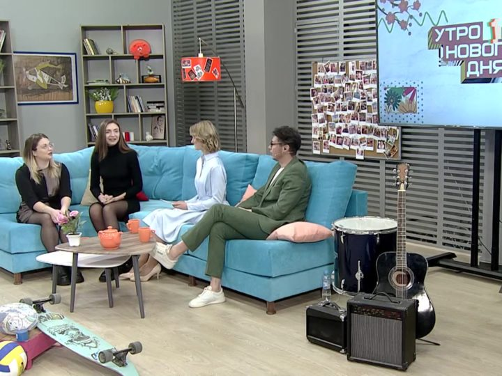 «Утро нового дня». В гостях Анна Васенкова и Юлия Мелихова