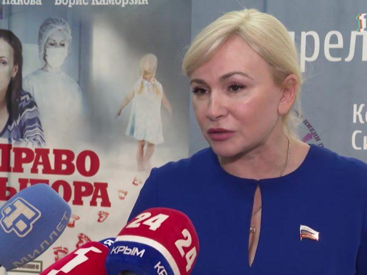 В Симферополе прошёл премьерный показ художественного фильма «Право выбора