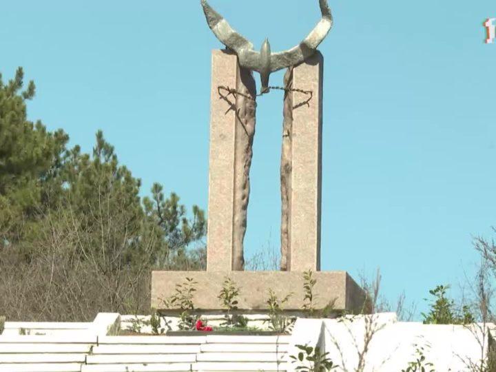 Международная акция «Сад памяти» продлится до 22 июня