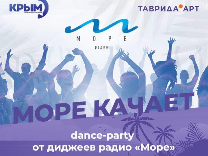 «Море» качает! Dance-party от диджеев