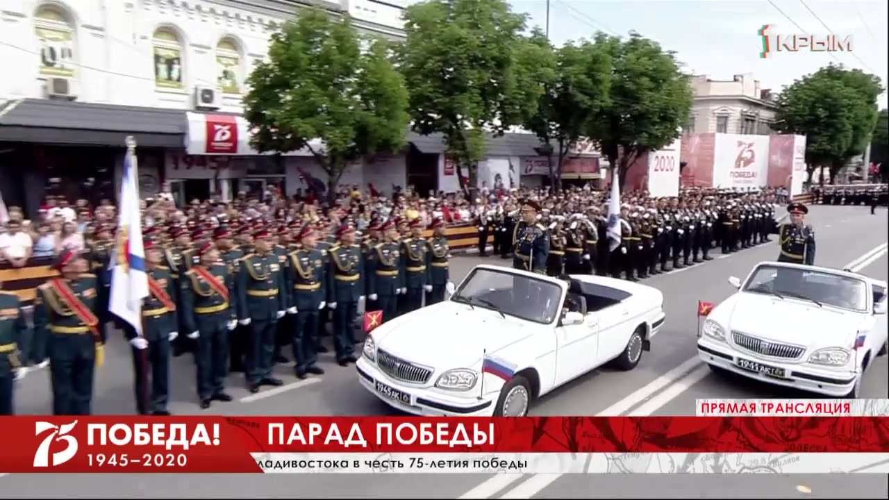 «Парад Победы 2020»
